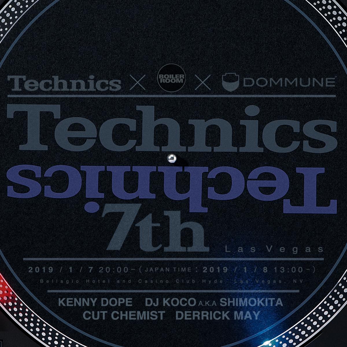 Boiler Room x Technics x Dommune Flyer Image