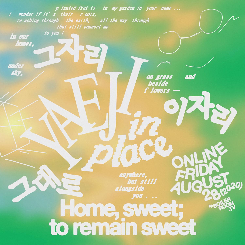 Yaeji in Place | Boiler Room Flyer Image